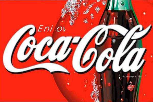 """Проекция на биллборд для компании """"Coca-cola"""""""