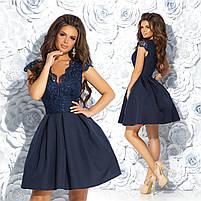 Женское коктельне платье мод.7238, фото 2