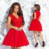 Женское коктельне платье мод.7238, фото 3