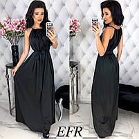 Женское красивое платье с поясом, фото 2
