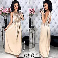 Женское красивое платье с поясом, фото 5