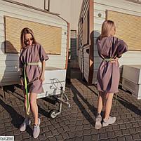Женское спортивное платье разных цветов, фото 3