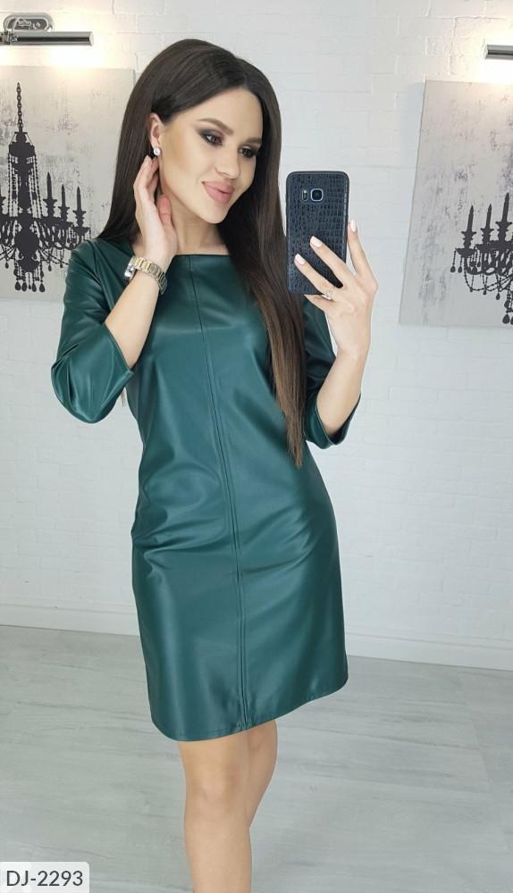 Женское кожаное платье, модное платье