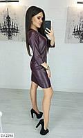 Женское кожаное платье, модное платье, фото 3
