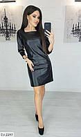 Женское кожаное платье, модное платье, фото 5