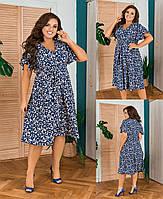 Красивое женское платье больших размеров на запах