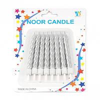 """Набор свечей для торта """"Серебро"""" спираль"""