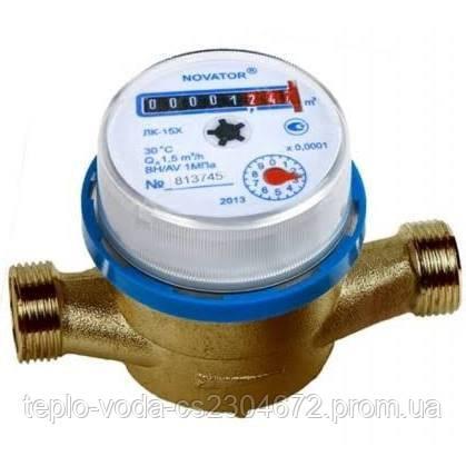Счетчик для холодной воды Novator ЛК-1.6Х