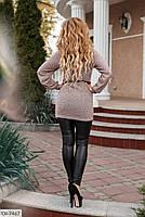 Женский стильный классический костюм, фото 4