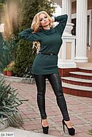 Женский стильный классический костюм, фото 5