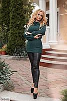 Женский стильный классический костюм, фото 6