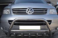 Защита переднего бампера Кенгурятник Volkswagen T5 (фольксваген Т5), нержавейка