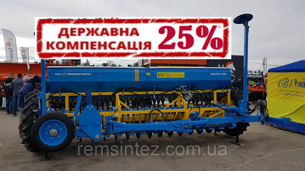 Сеялка зерновая СЗ (СРЗ)-4 Mini-Till (междурядье 15 см)
