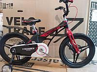 Велосипед Crosser Magnesium 18