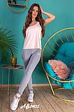 Женский стильный костюм-тройка Nike: топ, футболка и брюки(4 цвета), фото 3