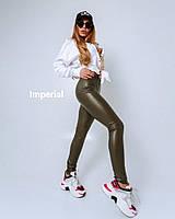 Женские утепленные кожаные лосины, фото 2