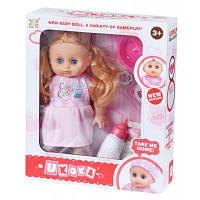 Лялька Same Toy з аксесуарами 38 см (8015D4Ut)