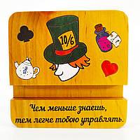 Подставка держатель для мобильного телефона смартфона планшета Алиса в стране чудес Мастерская мистера Томаса