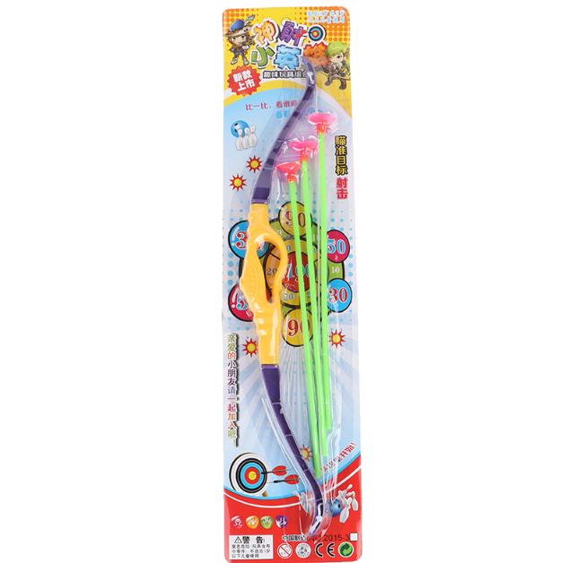 Лук со стрелами детский, с присосками!Пластиковая игрушка лук со стрелами, для мальчиков и девочек!