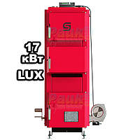 Котел Сторхауз 17 кВт, котел длительного горения твердотопливный SHKTH-17 LUX