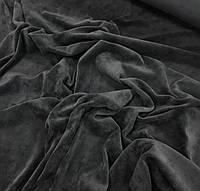 Велюр Хлопковый серый графит