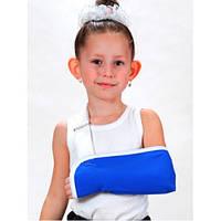 Бандаж косыночный детский для руки Реабилитимед РП-6