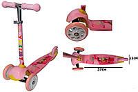 Самокат детский трех-колесный мод.Maxi Baby, светящиеся колеса 120мм.розовый
