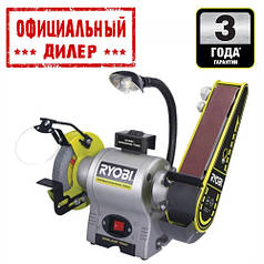 Станок точильный Ryobi RBGL650G (0.25 кВт, 150 мм)