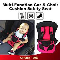 Бескаркасное детское автокресло Multi Function Car Cushion (Pink)