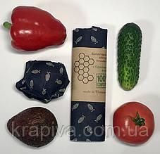 Многоразовая восковая упаковка для продуктов, багаторазова серветка обгортка, екопакування, вощені серветки