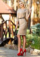 Платье-Карандаш Бежевое Большие Размеры