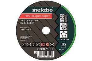 Отрезной круг Metabo 5 Flexiarapid Super 76 x 1,0 x 10,0 мм, универсальный (626871000)