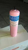 Фреон R-410а (0,800 кг) под клапан шредера (многоразовый баллончик)