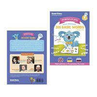 Интерактивная игрушка Smart Koala Книга Smart Koala 200 Basic English Words (Season 1) №1 (SKB200BWS1)
