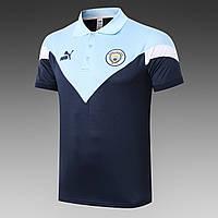 Футболка поло Манчестер сити Manchester city 2020-21