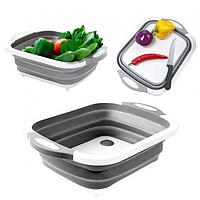 Складная разделочная доска Chopping Board 2 в 1 для мытья и резки овощей с сливным отверстием , Бело-серая