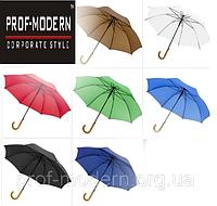 Зонт трость, зонты + ваш лого (мин заказ от 20 шт)