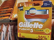 Картриджи, кассеты (лезвия) Жилет Фьюжн 5 павер 8 лезвий / Gillette Fusion 5 power 8