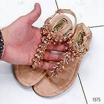 Босоножки женские пудра с декором эко кожа эко замша элегантные, фото 3