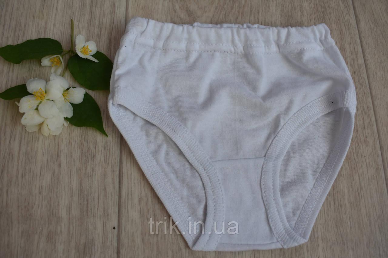 Белые трусики для девочек