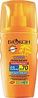 Cпрей против загара Биокон SPF-70 (160мл.)