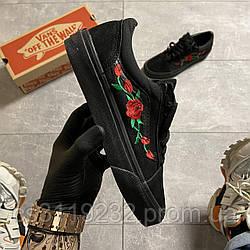 Женские кеды Vans Old Skool Black ART Rose (черные)