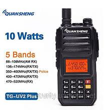 Радиостанция портативная Quansheng TG-UV2 Plus 10 ВТ