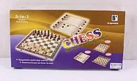 """Игровой набор Шахматы Н 03432 """"3в1"""" , шашки, нарды"""