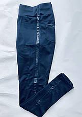 Лосины женские  с кожаными вставками №31 (БАТАЛ) синий, фото 3