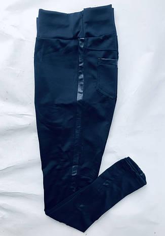 Лосины женские  с кожаными вставками №31 (БАТАЛ) синий, фото 2