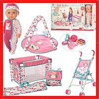 Детская кукла пупс с коляской Функциональный пупс Кукла для детских игр Пупсик для девочки