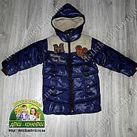 Детская теплая куртка Микки