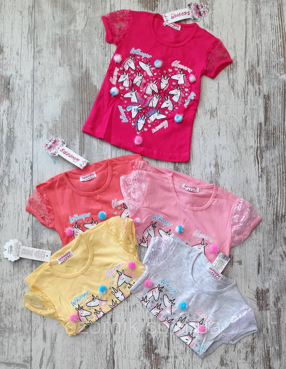 детская футболка малина