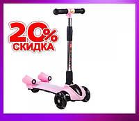 Детский самокат с турбиной и светящимися колесами музыкой и Bluetooth цвет розовый.